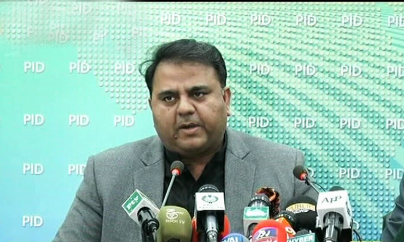 Information Minister Fawad Chaudhry addresses a press conference on Wednesday. — DawnNewsTV