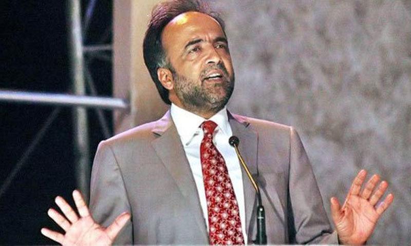 Qamar Zaman Kaira — File