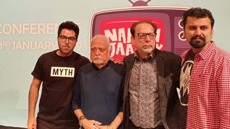 Anwar Maqsood and Dawar Mahmood announce Aangan Terha