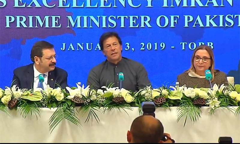 Prime Minister Imran Khan said that trade between Pakistan and Turkey had remained quite low in the past and they could not get benefit of trade due to lack of road and rail routes. ─ Photo courtesy PTI Twitter