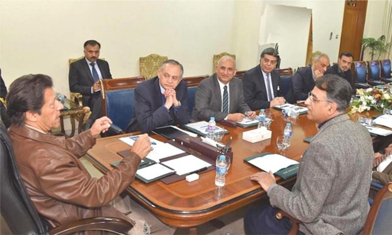 ISLAMABAD: Prime Minister Imran Khan presides over a meeting at the Prime Minister Office on Wednesday.—INP