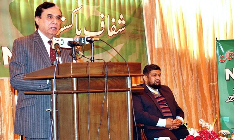 NAB Chairman Javed Iqbal addresses at a cheque distribution ceremony. —APP