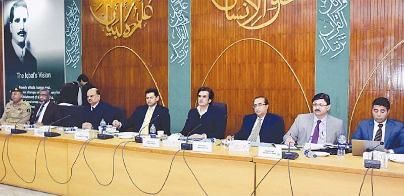 ISLAMABAD: Minister for Planning, Development and Reforms Khusro Bakhtyar chairing a meeting of the Central Development Working Party.—APP