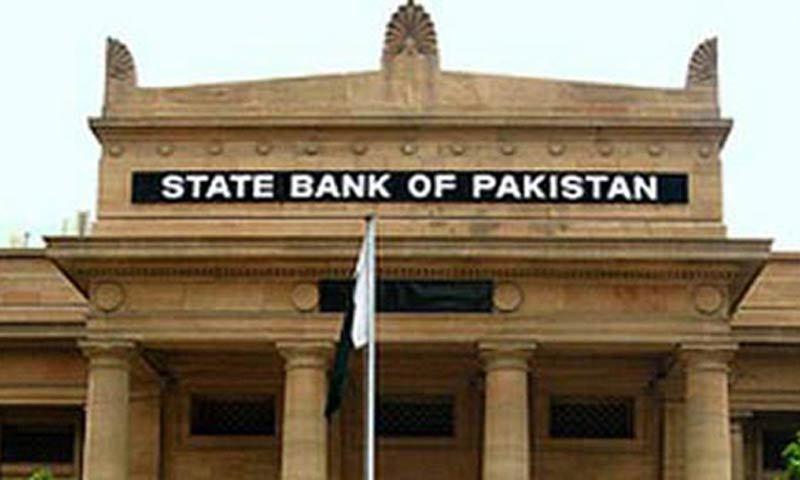 ای سی پی نے گزشتہ سال جولائی میں تحریک انصاف کے 2009 سے 2013 تک کے بینک اکاؤنٹس کی معلومات حاصل کرنے کے لیے اسٹیٹ بینک سے رجوع کیا تھا — فائل فوٹو