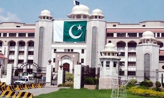 عمران خان نے وزیر اعظم ہاؤس کو یونیورسٹی بنانے کا اعلان کیا تھا—فائل فوٹو