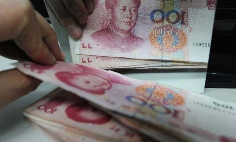Booming China has accounted for about a third of the growth in the global economy in recent years.— AFP/File