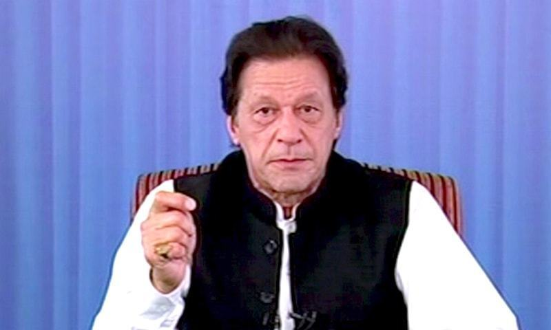 "Prime Minister Imran Khan says opposition is seeking NRO and ""evade accountability"". — File photo"