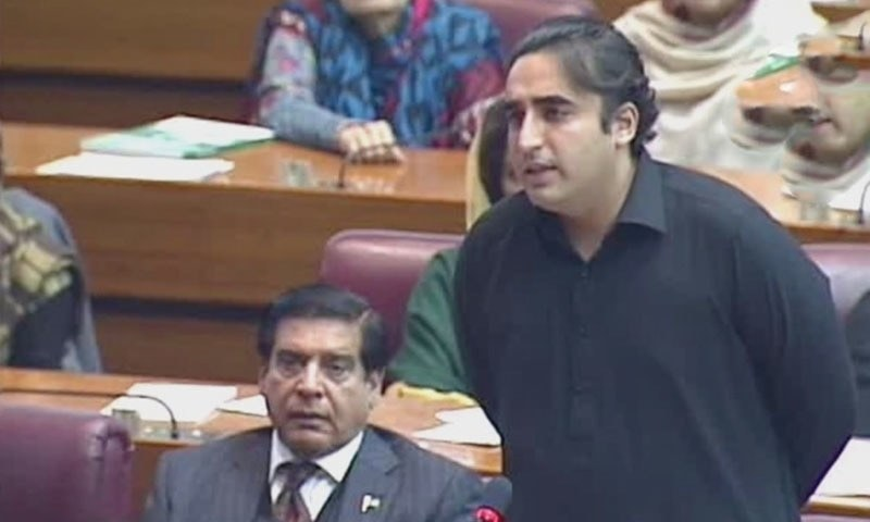 PPP Chairperson Bilawal Bhutto-Zardari speaks in the National Assembly on Thursday. — DawnNewsTV