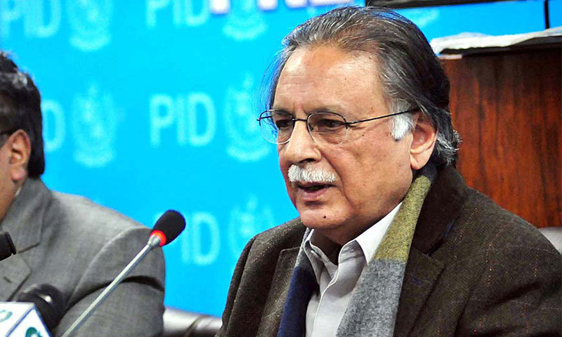 Pervaiz Rasheed says SC verdict is beyond the scope of Article 184(3) of the Constitution.