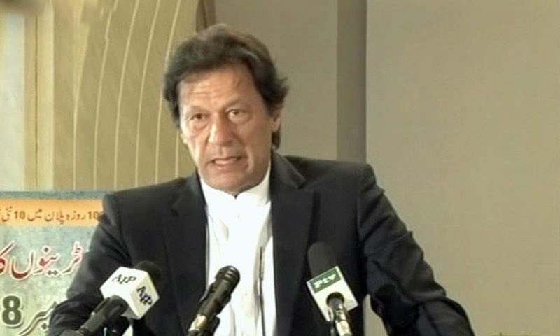 """Everyone must be accountable before the law. As soon as the JIT report comes, swift action will be taken,"" says Prime Minister Imran Khan. ─ DawnNewsTV"