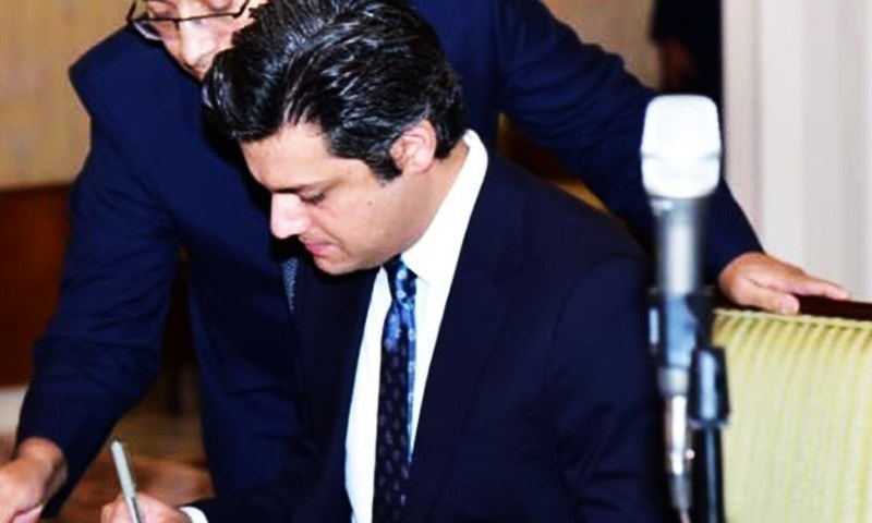 Minister of State for Revenue Hammad Azhar laid down the second money bill in Senate. — File photo