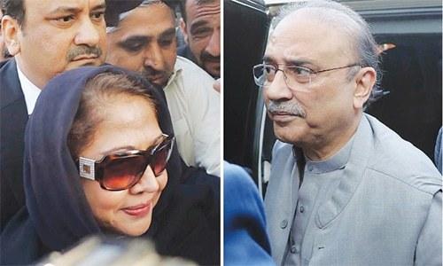 Former president Asif Ali Zardari and his sister Faryal Talpur. — File