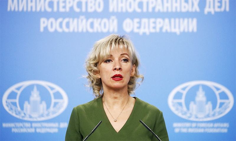 Russian Foreign Ministry spokesperson Maria Zhakharova. ─ Photo courtesy Radio Pakistan