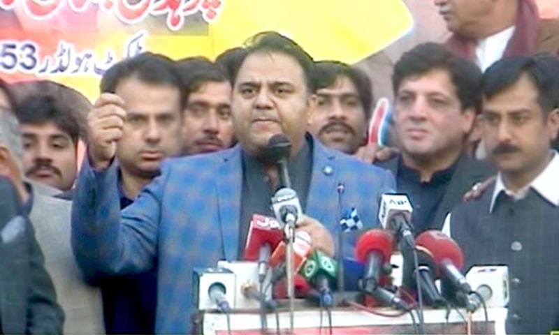 Information Minister Fawad Chauhdry addresses a gathering in Gujranwala. — DawnNewsTV