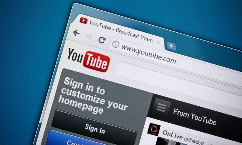 یوٹیوب میں ویڈیو ڈاﺅن لوڈ کرنے کی کچھ ٹرکس موجود ہیں— شٹر اسٹاک فوٹو