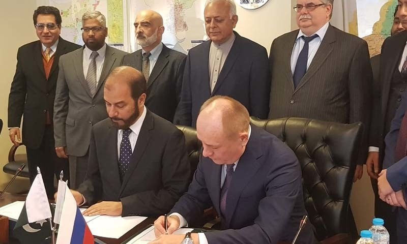 Pakistan and Russia sign an agreement to conduct a joint feasibility study regarding gas supplies from the Middle East to South Asian countries. — Photo courtesy: Petroleum Division