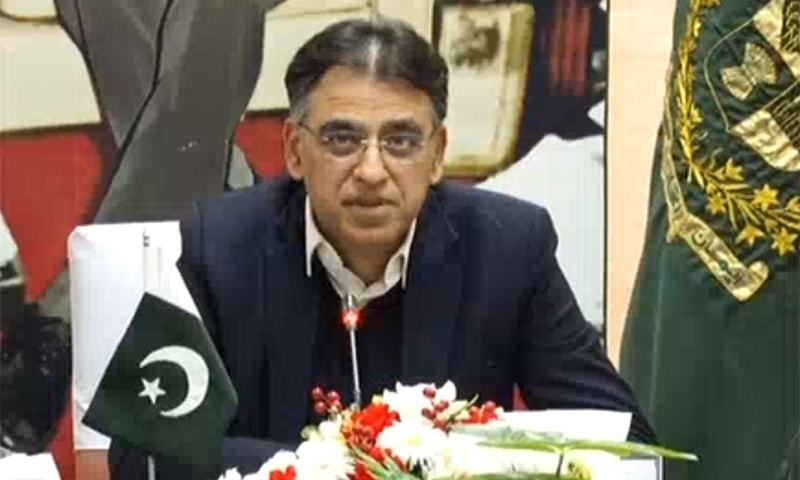 NFC agrees on need for resource mobilisation for sustainable fiscal structure, social development, poverty alleviation. ─ Photo courtesy Radio Pakistan