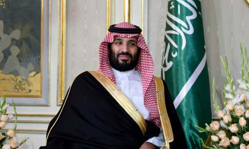 US President Donald Trump faced a February 8, 2019 deadline to designate those responsible for the murder of Saudi journalist Jamal Khashoggi, as US lawmakers publicly suspect the involvement of Saudi Arabia's Crown Prince Mohammed bin Salman. — AFP