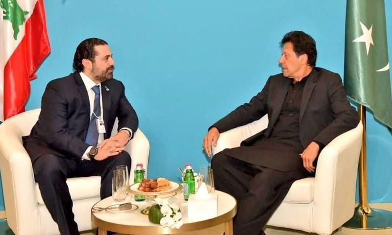 وزیر اعظم کی لبنانی ہم منصب سے ملاقات کی تصویر — فوٹو: ٹویٹر