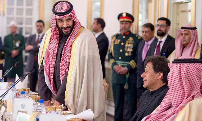 Saudi Crown Prince to Discuss Regional Security With Indian PM