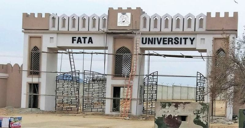 The under-construction main gate of the university. — Dawn