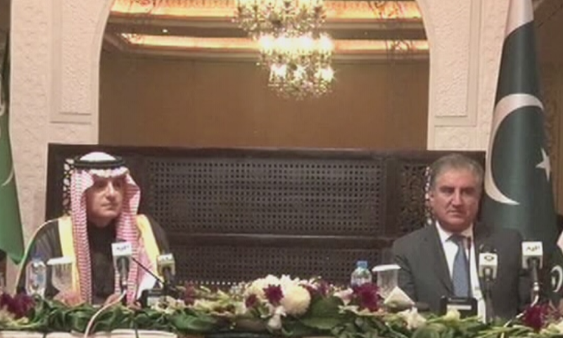 Saudi Minister of State for Foreign Affairs Adel bin Ahmed Al-Jubeir (left) holds a joint presser with Foreign Minister Shah Mahmood Qureshi in Islamabad on Monday. — DawnNewsTV