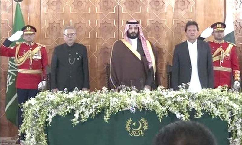PM Khan, President Alvi and the Saudi Crown prince stand up as the national anthem is played. — DawnNewsTV