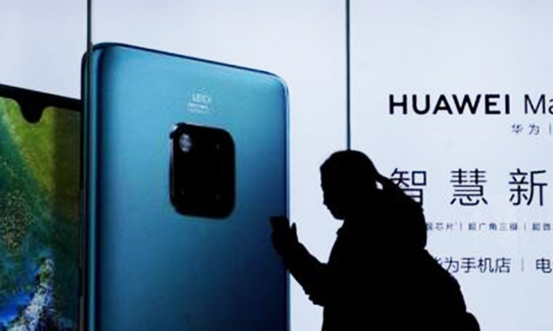 The US argues that Beijing might use Chinese tech companies to gather intelligence about foreign countries. — AP/File