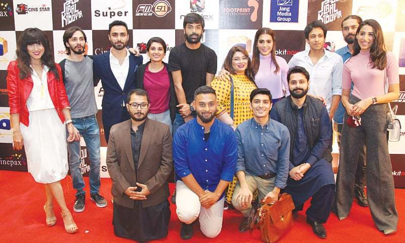 THE team of Laal Kabootar at the trailer launch.
