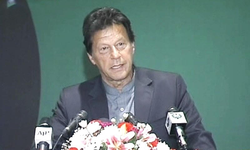 Prime Minister Imran Khan addresses a tax awards ceremony in Islamabad on Wednesday. — DawnNewsTV