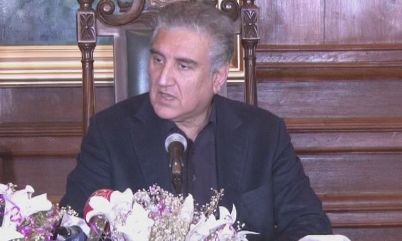Foreign Minister Shah Mahmood Qureshi addresses a press conference in Lahore. — DawnNewsTV