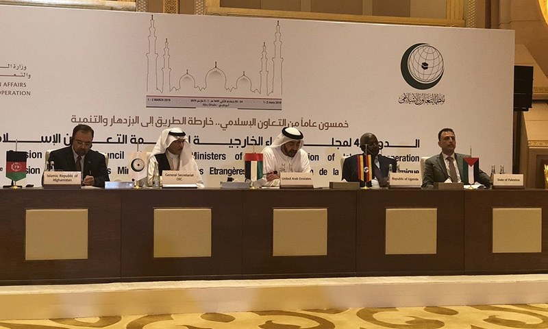 A resolution passed by the OIC calls for restraint and de-escalation as well as the need to resolve outstanding issues between Pakistan and India through peaceful means. — OIC/Twitter