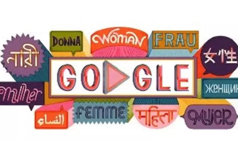 اس ڈوڈل کو 11 زبانوں میں لکھ کر ڈیزائن کیا گیا —فوٹو/ اسکرین شاٹ
