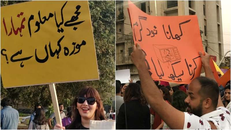 Image result for aurat march 2019 posters