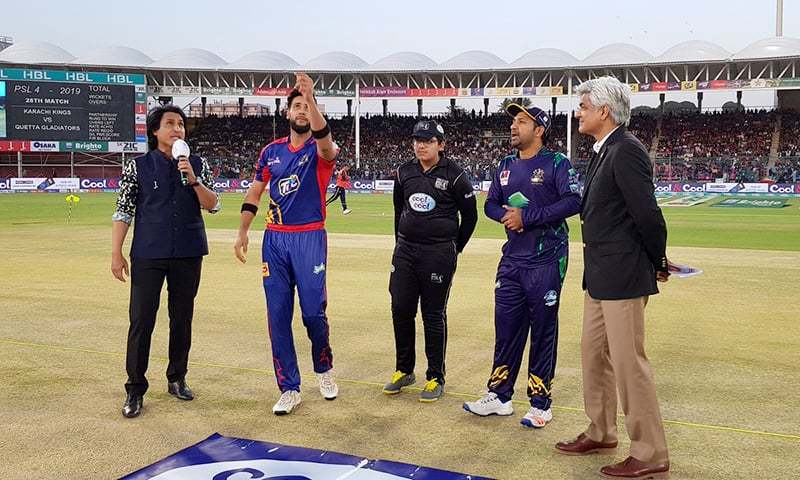 Quetta Gladiators won the toss and opted to bowl first against Karachi Kings. — PSL