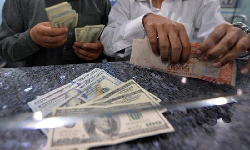 Government is relying on short-term loans from friendly countries to meet forex needs. — AFP/File