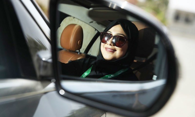سعودی عرب کے القصیم علاقے کے لوگ سب سے زیادہ سامان بھولتے ہیں، رپورٹ—فائل فوٹو: میڈیم