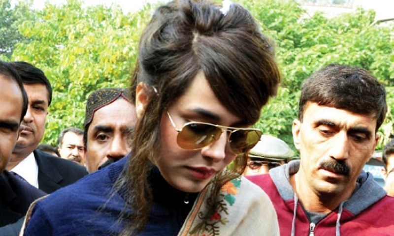 High court registrar says Ayyan Ali's petition cannot be heard since she is not in the country. — Dawn/File