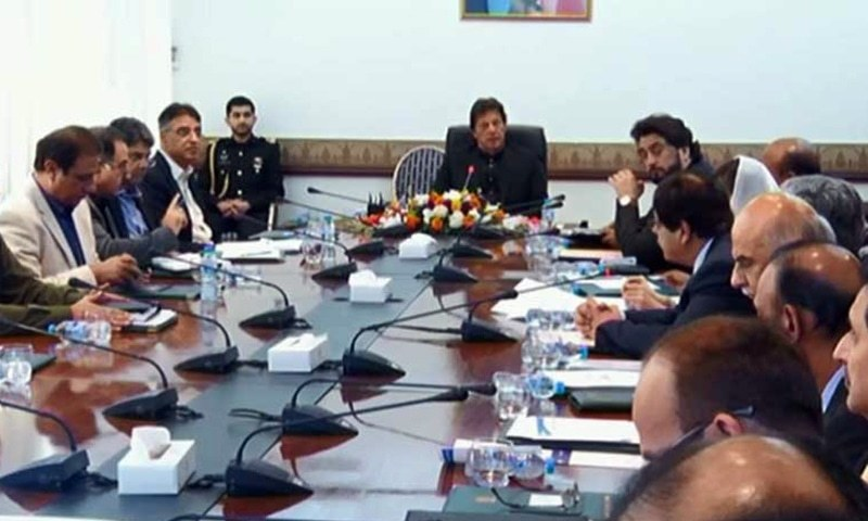 Prime Minister Imran Khan chairs a meeting to review efforts against money laundering in Islamabad on Wednesday. — Photo courtesy: Radio Pakistan