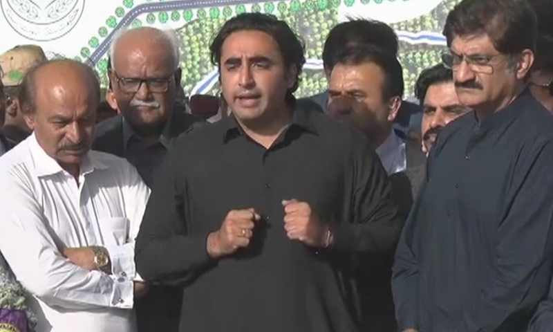Bilawal says that till the government gets rid of the ministers in question, it will be difficult to trust its intent. — DawnNewsTV