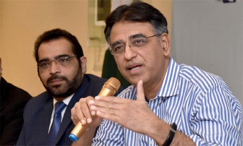 Finance Minister Asad Umar discusses priority areas and new avenues for future interventions. — PID/File