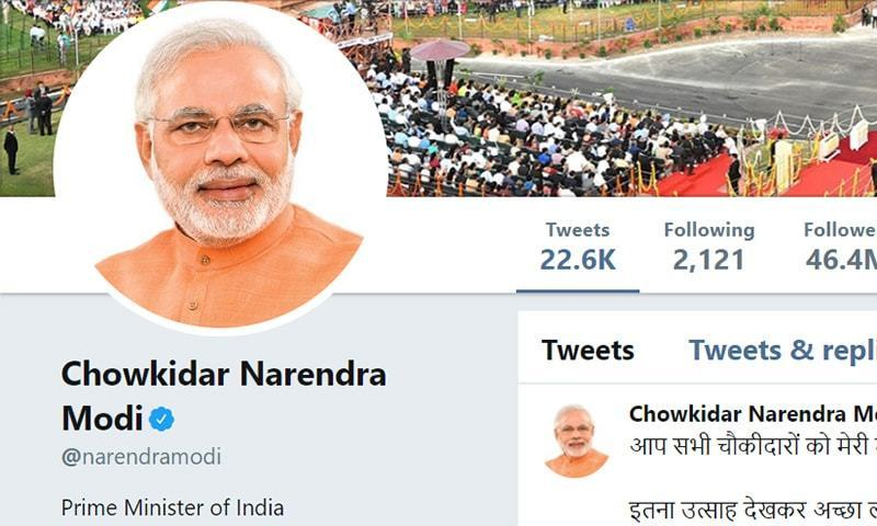 A screengrab of Indian PM Narendra Modi's Twitter profile after he changed his name.