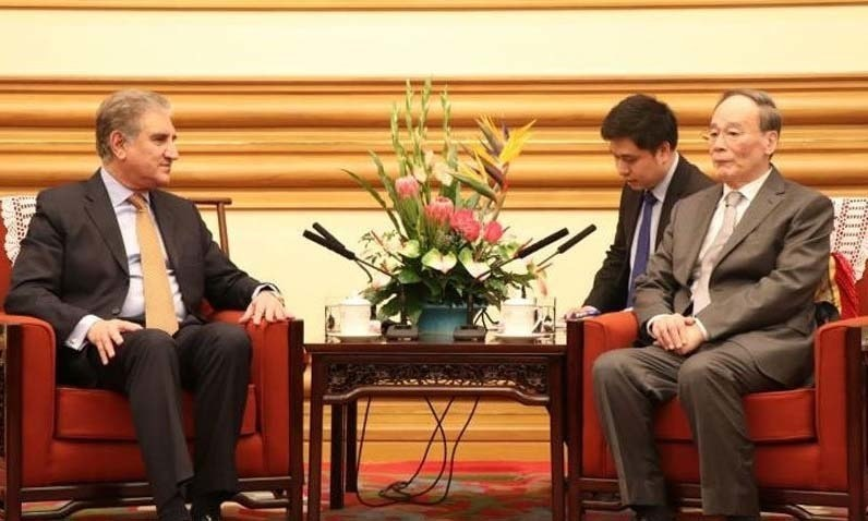 Foreign Minister Shah Mahmood Qureshi in a meeting with Chinese Vice President Wang Qishan. — GoP Twitter