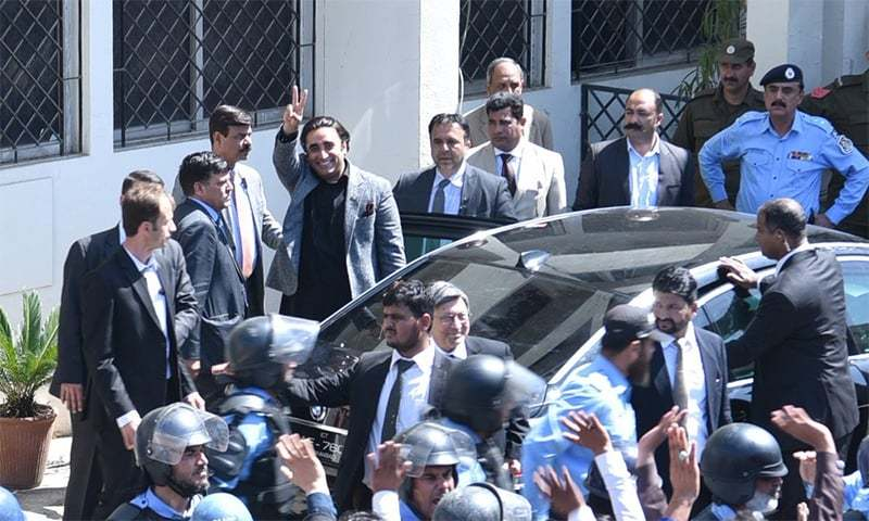 PPP Chairperson Bilawal Bhutto-Zardari at NAB's office in Islamabad. — Photo courtesy: PPP Twitter account