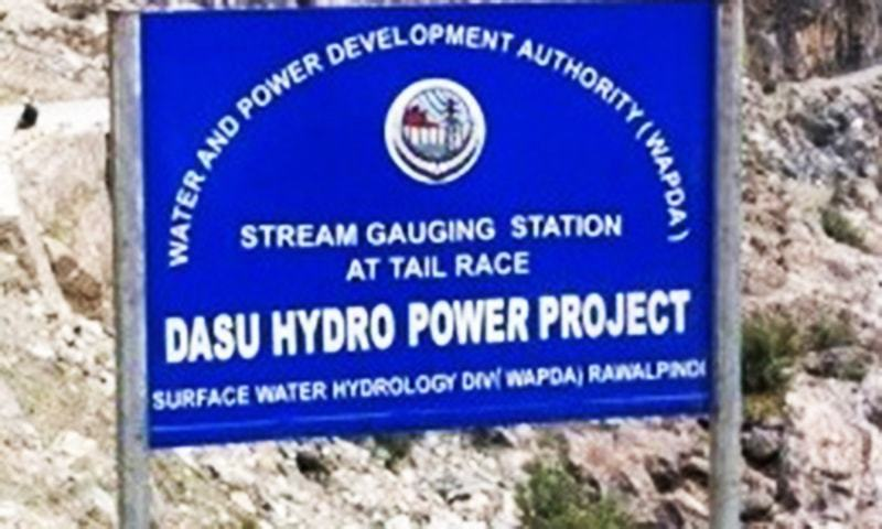 File photo shows the site of Dasu power project.—photo courtesy pakworkers.com
