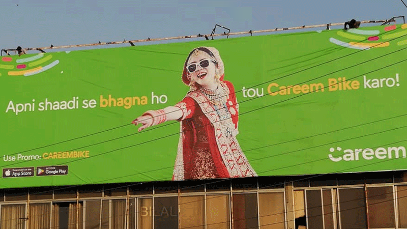 Careem has had a tradition of using trending topics to create ads.