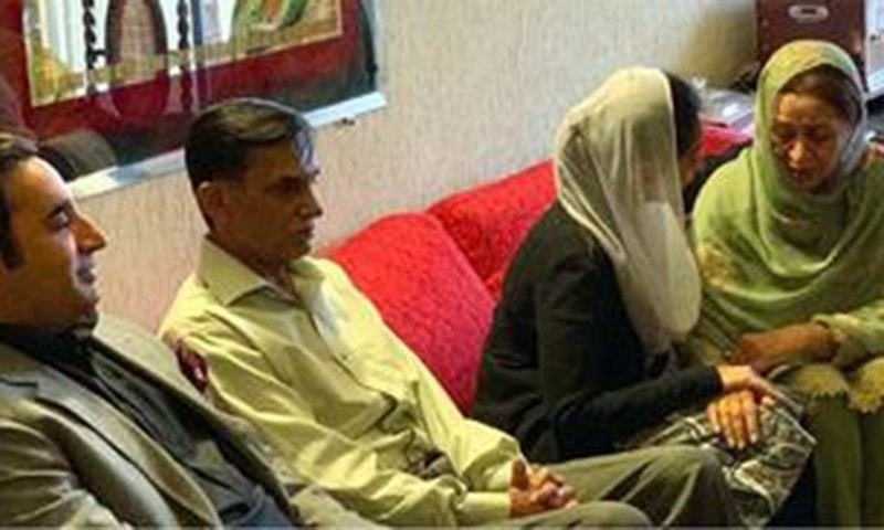 ISLAMABAD: Pakistan Peoples Party chairman Bilawal Bhutto-Zardari and his sister Aseefa meet members of Asad Munir's family to offer their condolences.—PPI