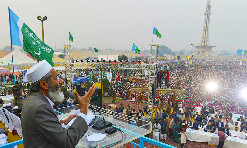 Senator Sirajul Haq is the fifth man to occupy the august post. — AFP/File