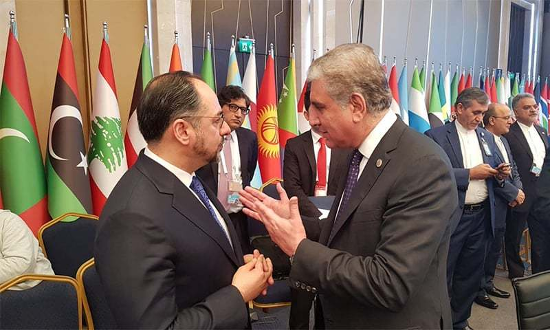 Foreign Minister Shah Mahmood Qureshi meets his Afghan counterpart during the OIC meet in Istanbul. ─ Photo courtesy Pajhwok Afghan News Twitter