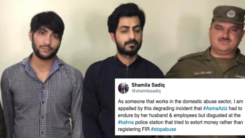 Asma's husband, Faisal (middle) and his friend Rashid Ali (left) were eventually arrested by the PunjabPolice and trimmers were also recovered.